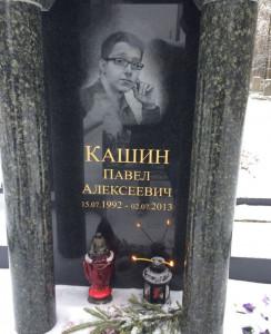 Pavel Kashin morreu quando tentava dar um salto em um telhado (Foto: Vladimir Lapik)